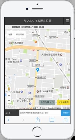 モバイルイメージ