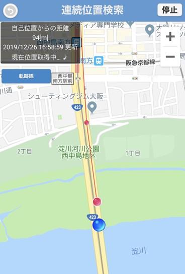 「Mapstation/2」の検索画面でGPSの動きと自車位置を一緒にスマホの地図上に表示