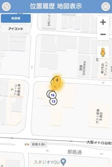 Mapstation/2の停止、駐車中の表示画面