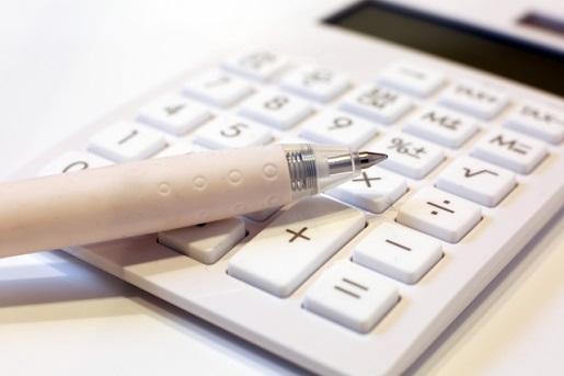 調査料金を計算する