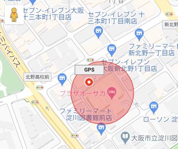 GPSの位置履歴がホテルにある