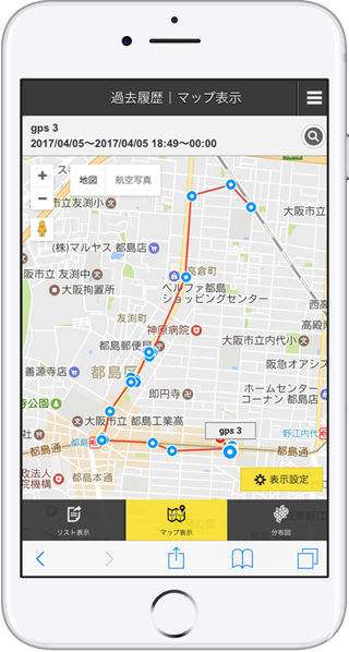GPS利用イメージ