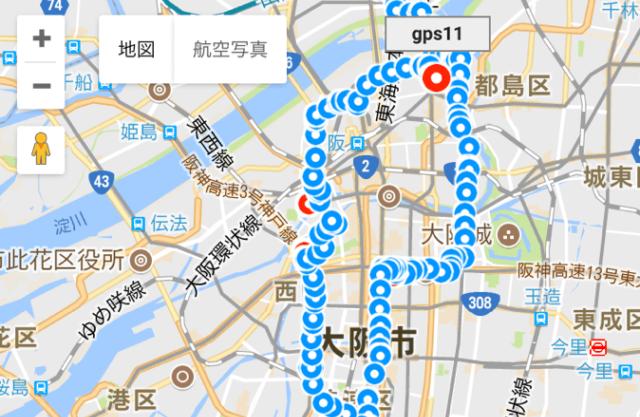 GPSの位置情報履歴をマップ表示