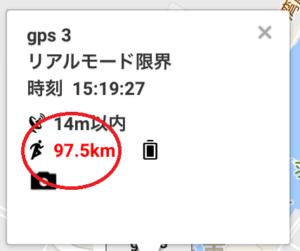 GPS情報 車速