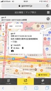 「GPSnext」のマップ表示画面 精度良好