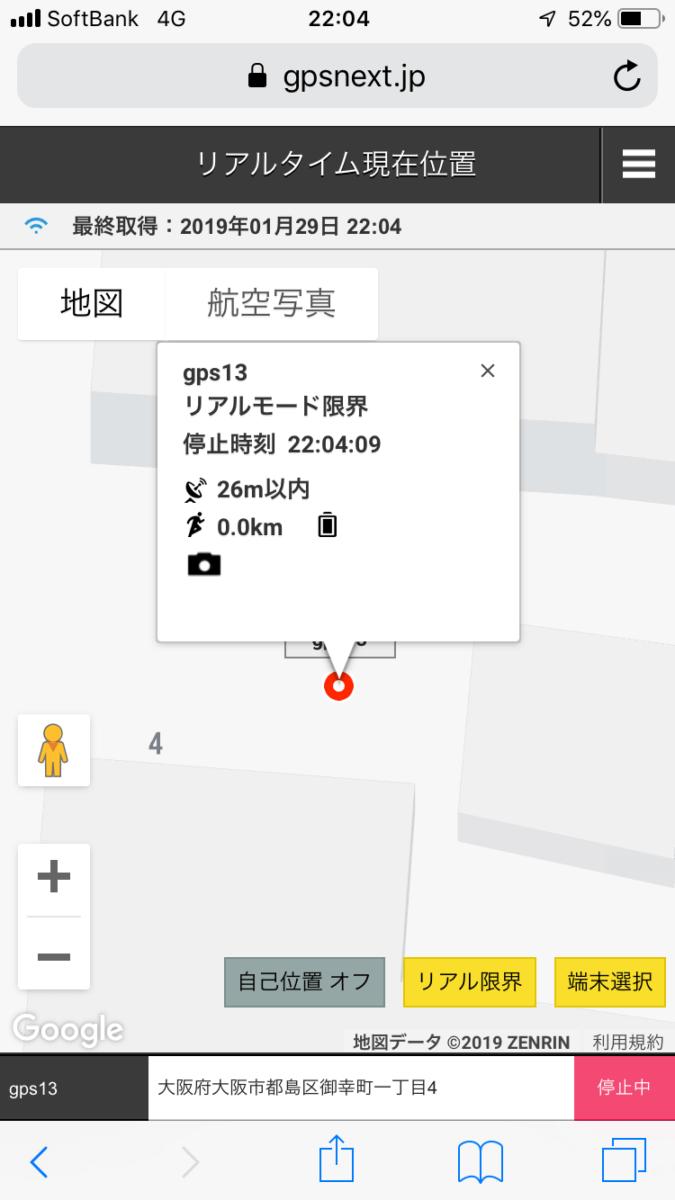赤い丸は、GPSのセンサーが反応していない状態で、駐車中という意味です