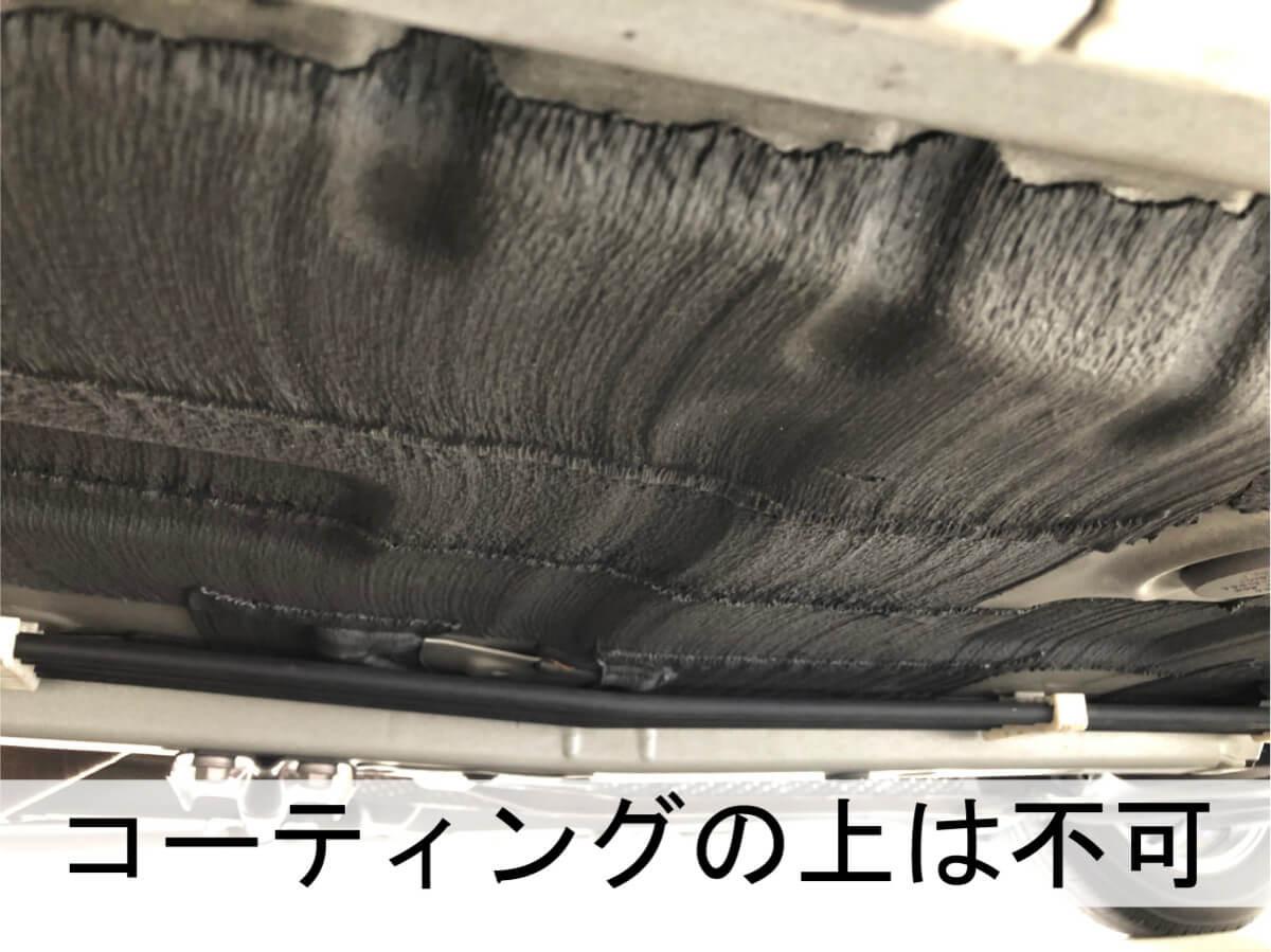 車の底の部分がコ―ティングされている事で、磁力が弱くなっているので、外れる可能性がある。(アルファード20)