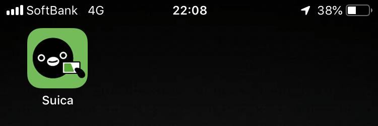 iphoneに表示されたモバイルスイカアプリ