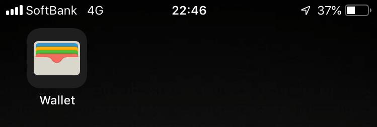 iphoneに表示されたwalletアプリ